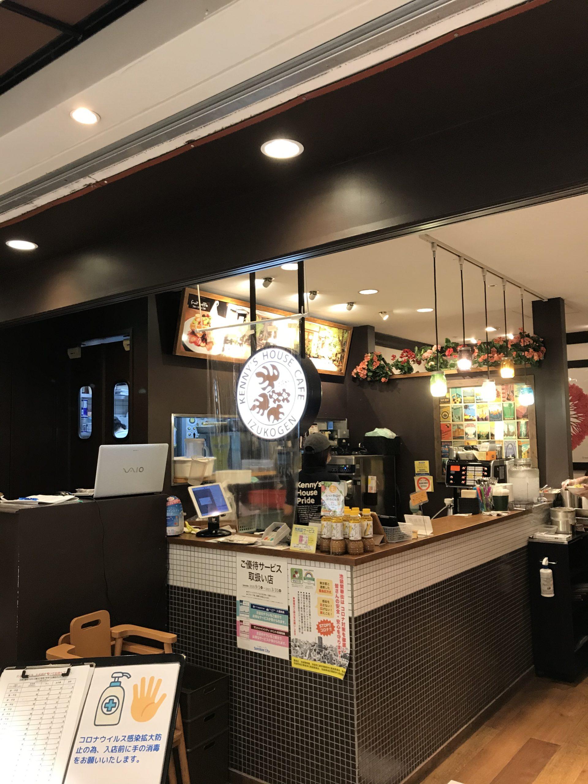 ケニーズカフェ