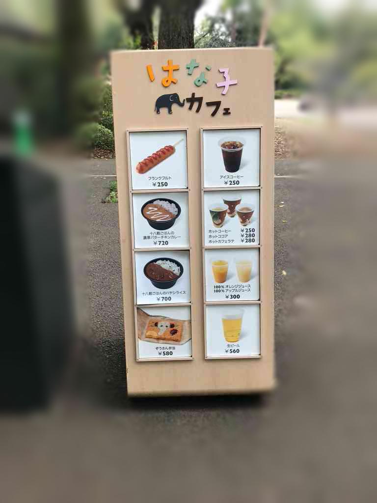 はな子カフェ